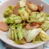 魚肉ソーセージとキャベツのカレー炒め(*^^*)