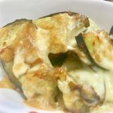 簡単!ナスの味噌チーズ焼き