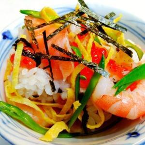 普通のお酢で作るいくらとサーモンのちらし寿司
