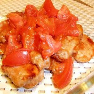 ヘルシー♪豚ヒレのさっぱりトマトソース