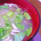 ❤ 菊菜入り! 大根&シメジの御味噌汁 ❤