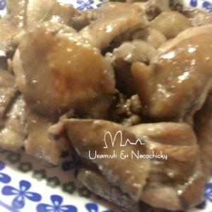 おせちに♩ワイン醤油漬け鶏モモ肉焼き