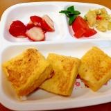 離乳食フレンチトースト(≧∇≦)