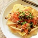 野菜も一緒に焼いて!鮭とじゃがいもの味噌マヨチーズ焼き