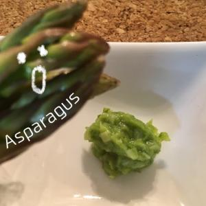 【タジン鍋で離乳食】蒸しアスパラガス