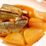 秋刀魚と大根の煮物