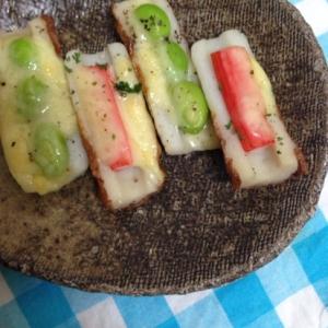お弁当に!カニカマ&枝豆の竹輪チーズ焼き☆