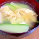 冷房冷えにも良い、ズッキニーでフワフワ卵スープ