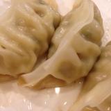 小松菜蒸し餃子