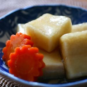 ちょっぴりアレンジ!高野豆腐の煮物