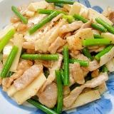山芋とにんにくの芽、豚肉の麺つゆ炒め