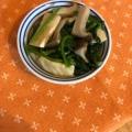 ほうれん草と舞茸と油揚げの煮浸し