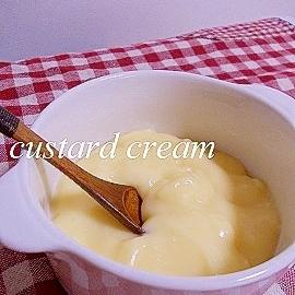 レンジでとろとろカスタードクリーム