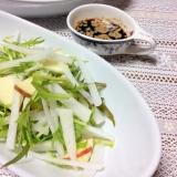 大根と水菜と林檎のサラダ☆