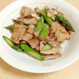 豚肉・アスパラ・舞茸の塩こしょう炒め