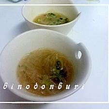 体温めスープ 生姜たっぷりとネギのスープ