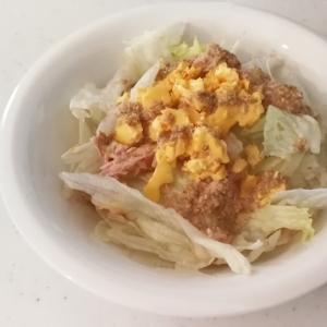 レタスサラダ・たまツナトッピング