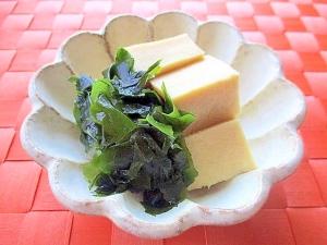 レンジで簡単!高野豆腐とわかめの昆布だし煮