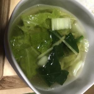 白菜としょうがのコンソメスープ
