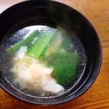 小松菜と卵の中華スープ