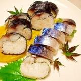【うま塩】〆サバの海苔巻きと棒寿司