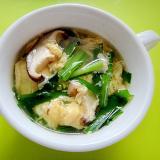 椎茸とニラの卵スープ