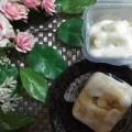 ☆製氷皿で作る!簡単☆ヨーグルトバナナアイス