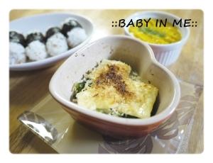 【離乳食後期】鶏肉とブロッコリーのチーズ焼き