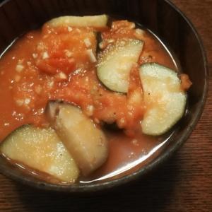 冷凍トマトのラタトゥイユ