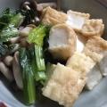 厚揚げとしめじと小松菜の炊き合わせ