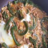 ツナとピーマンの卵とじ