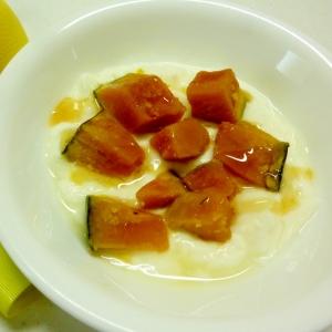 ☆かぼちゃ入り♪ 蜂蜜レモンジンジャーヨーグルト☆