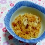 筍と椎茸の中華風炊き込みご飯++