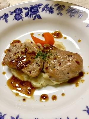 豚ヒレ肉のマスタードソース