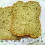 HBで作る☆緑茶全粒粉パン