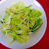 レタスの韓国風サラダ