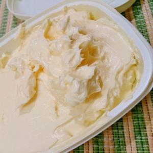 甘党専用 バターのカロリーを下げるホイップバター