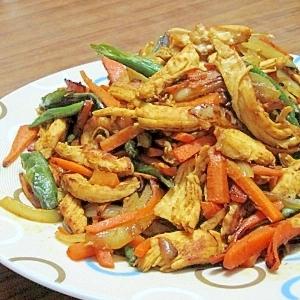 蒸し鶏と野菜のカレー炒め (我が家の味)