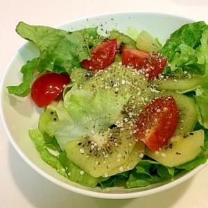 彩り良く☆キウイとミニトマトのイタリアンサラダ
