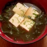 たっぷり生姜で♪木綿豆腐入り♪わかめスープ