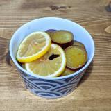 レモンでさっぱり!さつまいものレモン煮