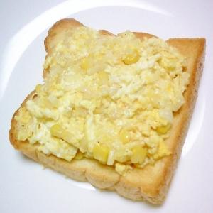 コーンと玉ねぎのマヨたまトースト