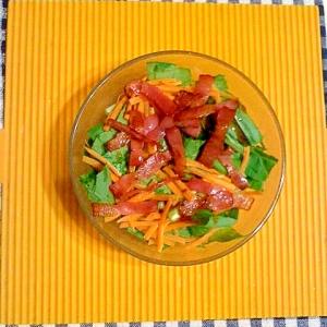サラダ小松菜とベーコンのサラダ♪