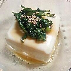 おつまみにも♪春菊たっぷりのせ豆腐