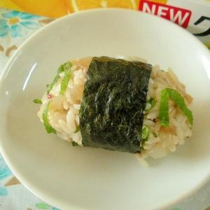 北海道☆しいたけとこんにゃくのダイエットおにぎり☆