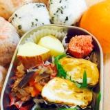 今日のお弁当おかず☆卵焼き、辛子明太子、切干大根