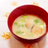 生姜とかぼちゃのお味噌汁
