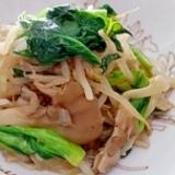 小松菜と舞茸ともやしの鶏ガラ炒め