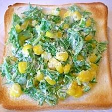 水菜コーンパン♪