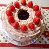 ハッピーバースデー イチゴチョコレートケーキ